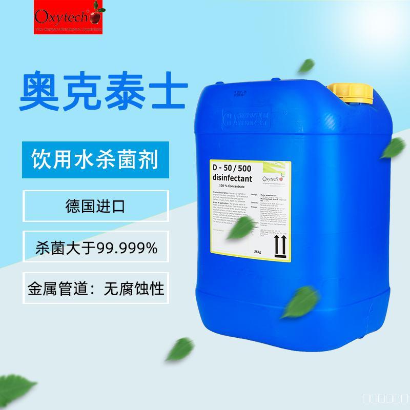 直饮水管道生物膜清除消毒方案